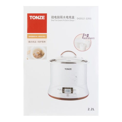 TONZE Multi Function Stainless Steel Inner Pot Electric Stewpot Slow Cooker  2.2L DGD22-22EG