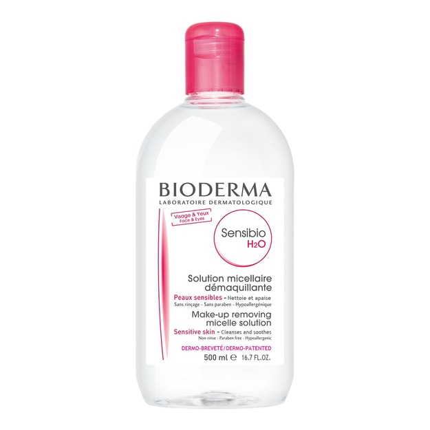 Product Detail - BIODERMA SENSIBIO H2O Micelle Solution For Sensitive Skin 500ml - image 0