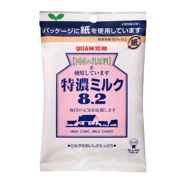 商品详情 - 【日本直邮】DHL直邮3-5天到 UHA悠哈味觉糖 北海道特浓奶糖8.2 北海道牛乳糖 88g - image  0