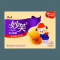Muffin Taro Milk Flavor 192g