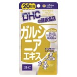 DHC Garcinia Extract 20 days 100 grain