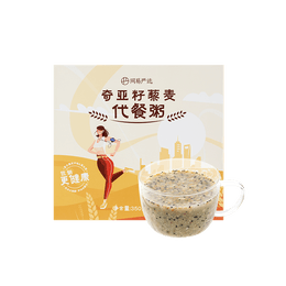 YANXAUN Quinoa Meal Replacement Porridge 35g*10