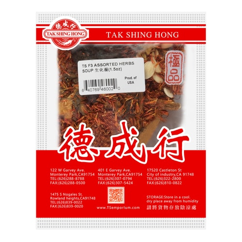 TSH F3 Assorted Herbs Soup 42.5g
