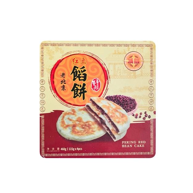 商品详情 - 老北京 红豆馅饼 460g - image  0