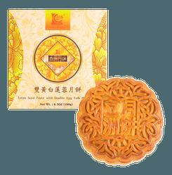LAP CHAU White Lotus Paste Mooncake with 2 Yolks 1pc 190g