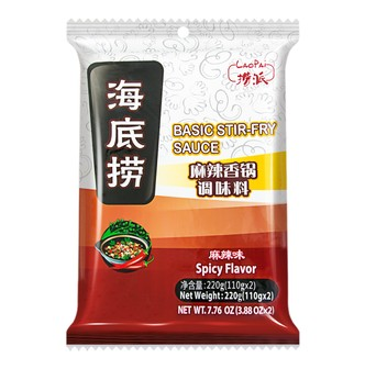 HAIDILAO Spicy Stir Frying Base 220g