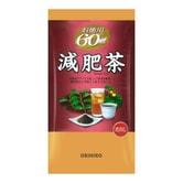 日本ORIHIRO 减肥茶 20包入 180g