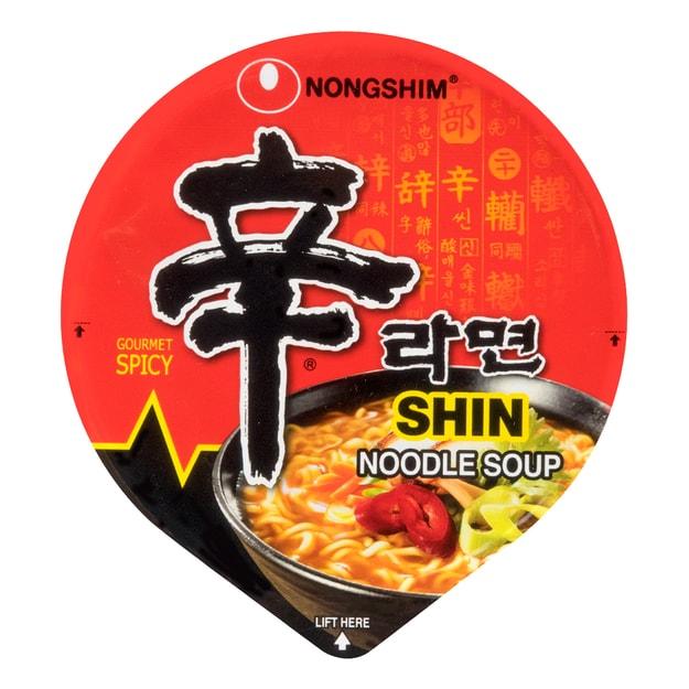 商品详情 - 韩国NONGSHIM农心 红色辛拉面 杯装 75g - image  0