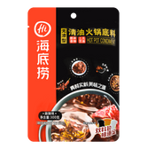 HAIDILAO Spicy Instant Hot Pot Sauce 300g