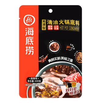 海底捞 火锅底料系列 无渣型清油火锅底料 麻辣味 300g