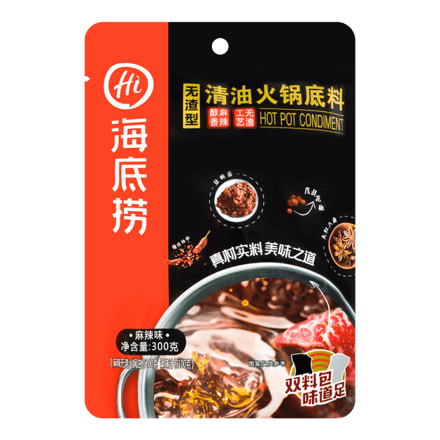 Product Detail - HAIDILAO Spicy Instant Hot Pot Sauce 300g - image 0