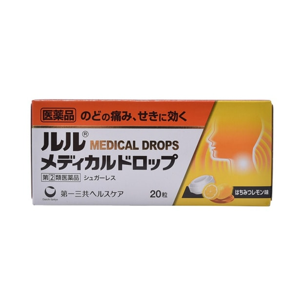 DAIICHISANKYO Lulu Medical Drop Honey Lemon 20Tablets