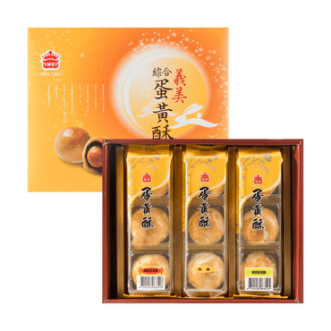 IMEI Mid-Autumn Mooncake  Egg Yolk Deluxe Gift Set 9PC 540g