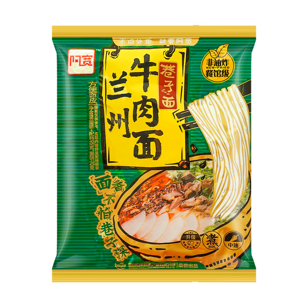 Product Detail - BAIJIA Lanzhou Beef Flavor Noodle 95g - image 0