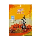 WANXIANGYUAN Five Spiced Powder 30g