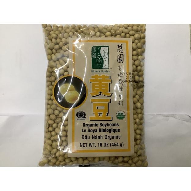 商品详情 - 随园有机黄豆454克 - image  0