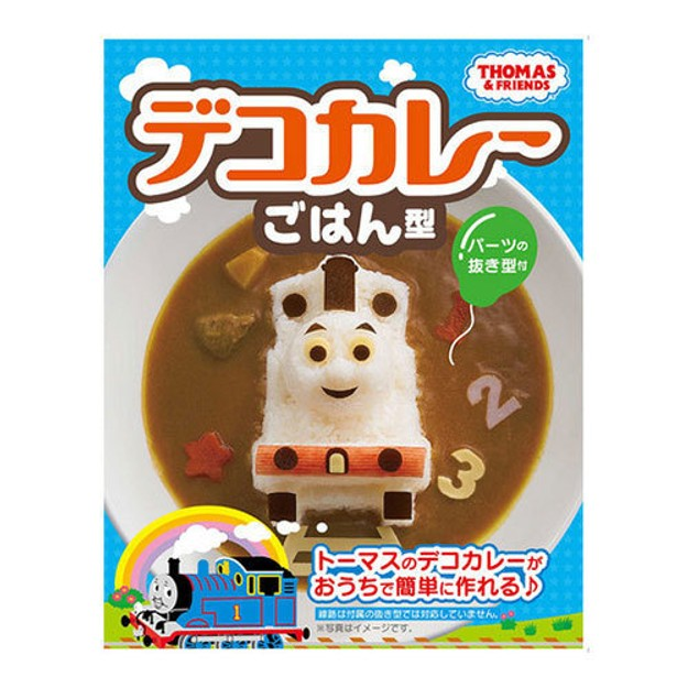 [GIFT] OSK Thomas and Friends Rice Mold