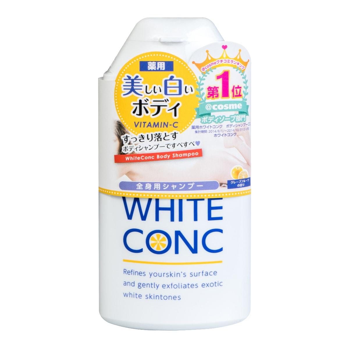 日本WHITE CONC 维C药用全身美白沐浴露 #葡萄柚香 150ml COSME大赏第一位 怎么样 - 亚米网