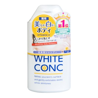 日本WHITE CONC 维C药用全身美白沐浴露 #葡萄柚香 150ml COSME大赏第一位