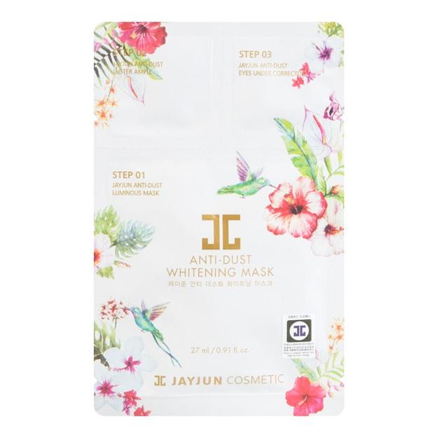 Product Detail - JAYJUN Anti-Dust Whiting Mask 1sheet - image 0