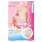 MANDOM BARRIER REPAIR Facial Mask Super Moist 1 Sheet