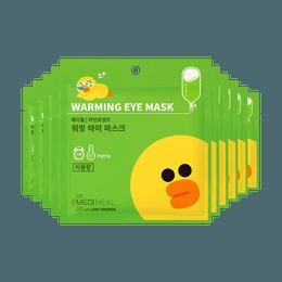 韩国MEDIHEAL美迪惠尔(可莱丝) LINE FRIENDS 蒸汽眼罩 西柚香 10枚入