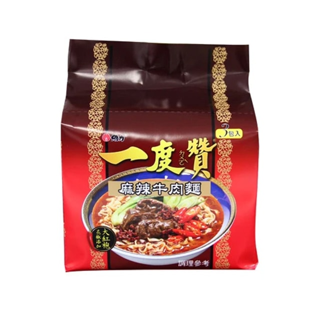 Product Detail - WEILIH Instant noodles-Spicy Beef Flavor 3pcs - image 0