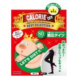 日本TRAIN 小猪收腹提臀瘦腿连裤袜 80D 黑色 M-L