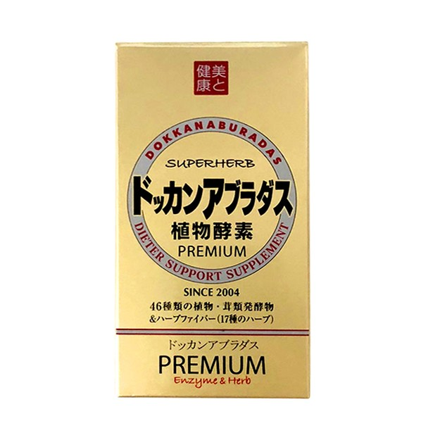 DOKKAN SERIES Super Herb Premium 180 tablets
