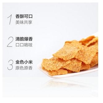 [China Direct Mail] Three squirrels 60g Small Rice Pot Bar for Leisure Snacks 60g Small Rice Pot Bar in Bulk