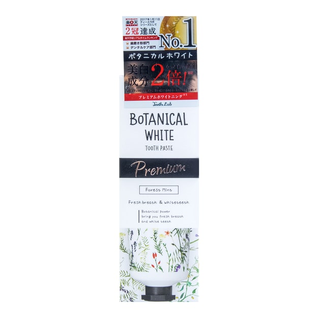 Product Detail - Teeth Lab Botanical White Tooth Paste Premium 60g Mint - image 0