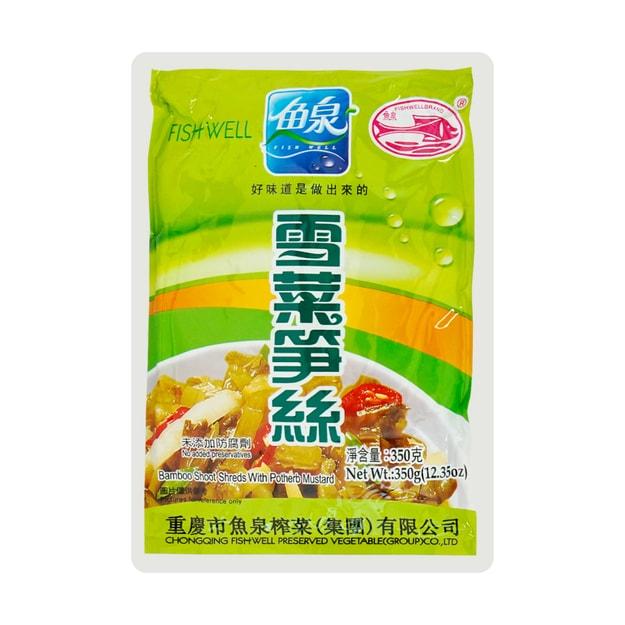 商品详情 - 鱼泉牌 雪菜笋丝 350g - image  0