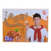海欣 鱼豆腐 烧烤味 440g (不同包装随机发无赠品)