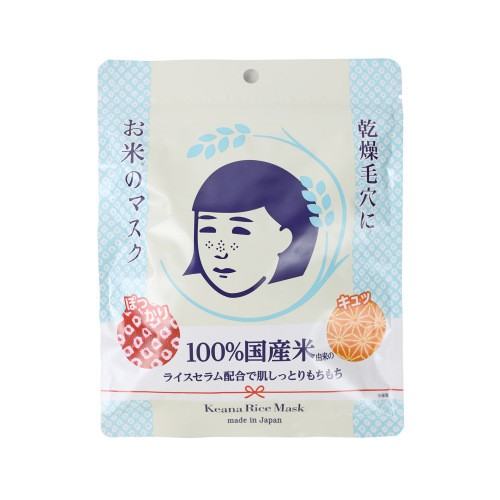 Yamibuy.com:Customer reviews:ISHIZAWA LAB Keana Nadeshiko Facial Treatment Rice Mask 10 sheets