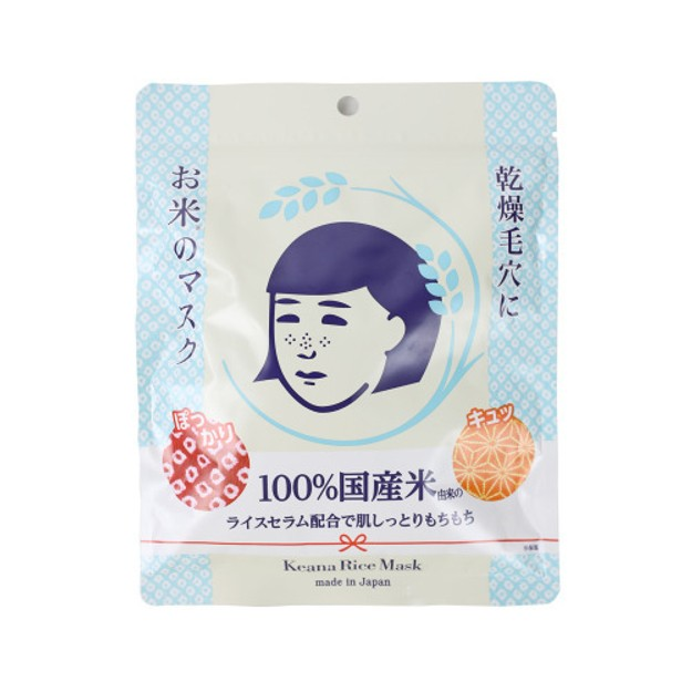 ISHIZAWA LAB Keana Nadeshiko Facial Treatment Rice Mask 10 sheets