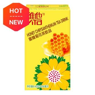 香港VITA维他 菊花茶 蜜糖 250ml