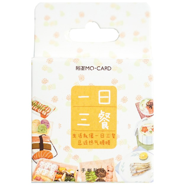 Product Detail - SUGARSHOP Three meals a day stickers 5g - image 0