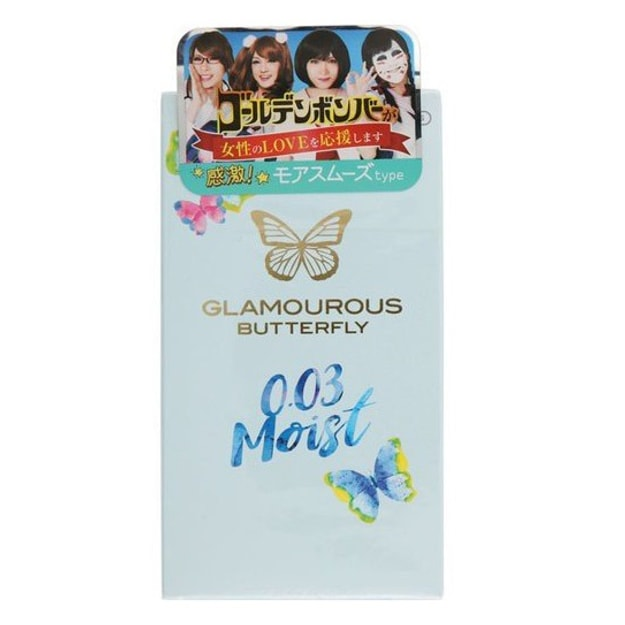 Product Detail - JEX Glamorous Butterfly Condoms Moist 10pcs - image  0