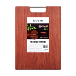 Rose Wood Cutting Board 40×30×2.8cm