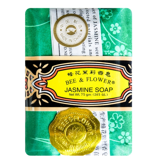 Product Detail - BEE & FLOWER Multi Purpose Soap Jasmine 75g - image 0