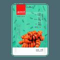SMXZ Roasted Noodle Black Duck +Five Spice Flavor 100g