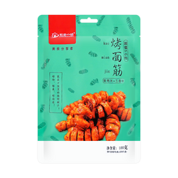 SMXZ Roasted Noodle Black Duck +Five Spice Flavor 100g