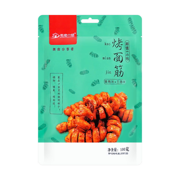 Product Detail - SMXZ Roasted Noodle Black Duck +Five Spice Flavor 100g - image 0