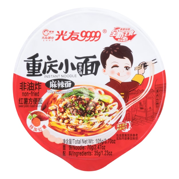 Product Detail - GUANGYOU Spicy Hot Noodles Bowl 105g - image 0