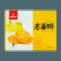 稻香村 老婆饼 蜂蜜味 210g