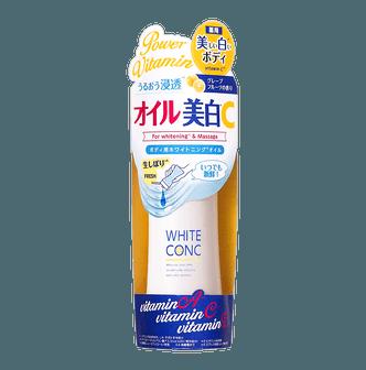 日本WHITE CONC 维C药用全身美白身体按摩精油 葡萄柚香 100ml