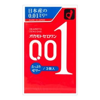 日本OKAMOTO冈本 001系列 超薄安全避孕套 润滑升级版  3个入