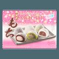 台湾雪之恋 日式麻薯 综合口味 300g