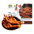 CHUNWEI KITCHEN Cooked Spicy Brined Chicken Feet 400g