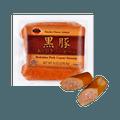 【冷冻】日本J BASKET 日式黑豚猪肉小香肠 226g